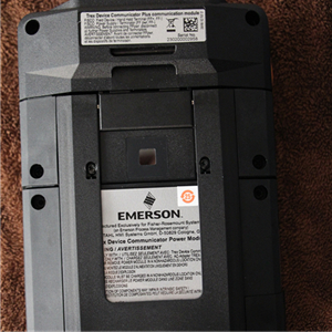 Emerson AMS Trex device communicator TREXLHPNAWP3