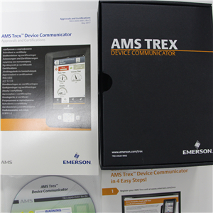 Emerson Trex device communicator TREXLFPKLWS1